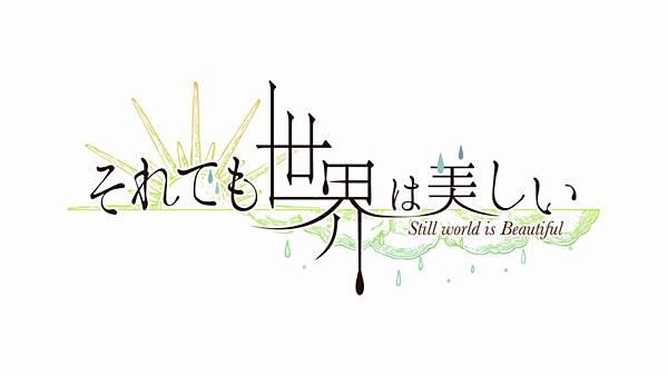【风车动漫】[尽管如此世界依然美丽][01][1280x720][简体][MP4][(001151)2018-03-25-08-30-15].JPG