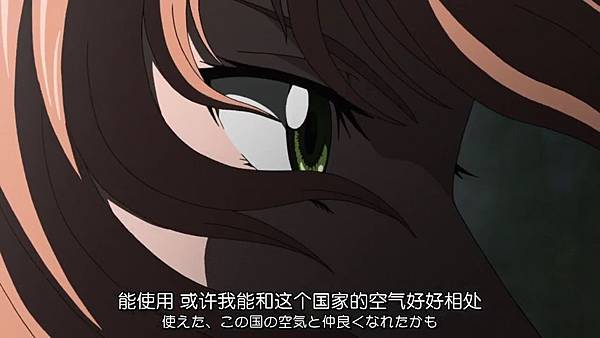 【风车动漫】[尽管如此世界依然美丽][01][1280x720][简体][MP4][(026696)2018-03-25-08-47-17].JPG