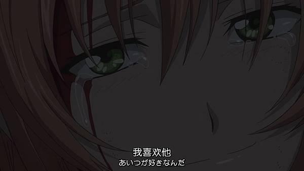 【风车动漫】[尽管如此世界依然美丽][10][1280x720][简体][MP4][(030452)2018-03-25-12-23-24].JPG
