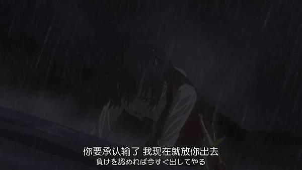 【风车动漫】[尽管如此世界依然美丽][10][1280x720][简体][MP4][(027646)2018-03-25-12-21-19].JPG
