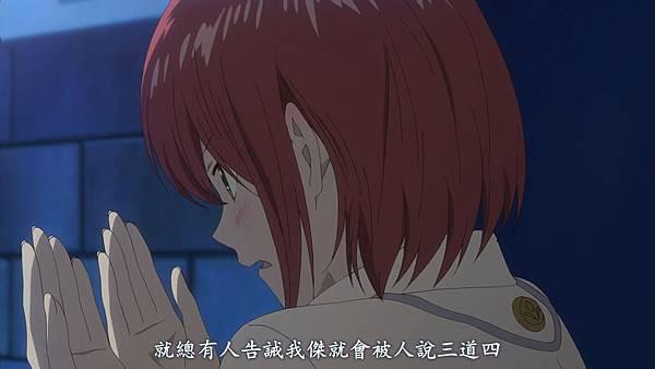 赤髮白雪姬 (KTXP) -09[羈絆傳來的思念][BIG5][720P].mp4_20180331_233008.258.jpg