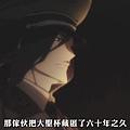 Fate_Apocrypha (FLsnow) -01[外典:聖杯大戰][720p][CHT].mp4_20180407_110625.748.jpg