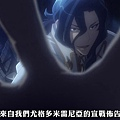 Fate_Apocrypha (FLsnow) -01[外典:聖杯大戰][720p][CHT].mp4_20180407_110951.204.jpg