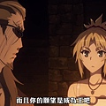 Fate_Apocrypha (FLsnow) -03[前行的命運][720p][CHT].mp4_20180407_120628.027.jpg