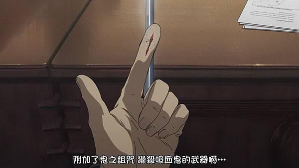 終結的熾天使 2 (JYFanSub) -06[正義之劍][BIG5][1280X720].mp4_20180513_152802.455.jpg