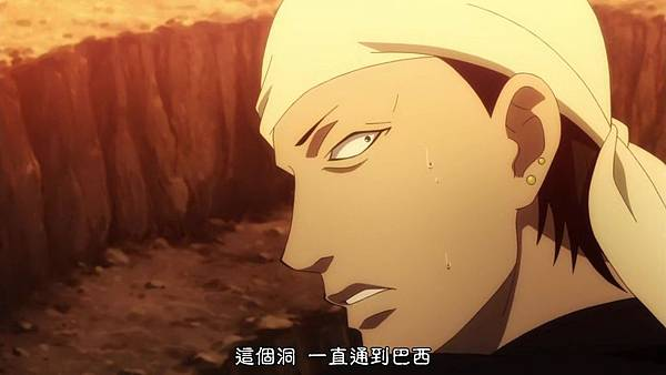 Sakamoto_Desuga (KNA) -04[坂本是臭流氓嗎][1280x720][x264_AAC][BIG5].mp4_20180527_111320.353.jpg