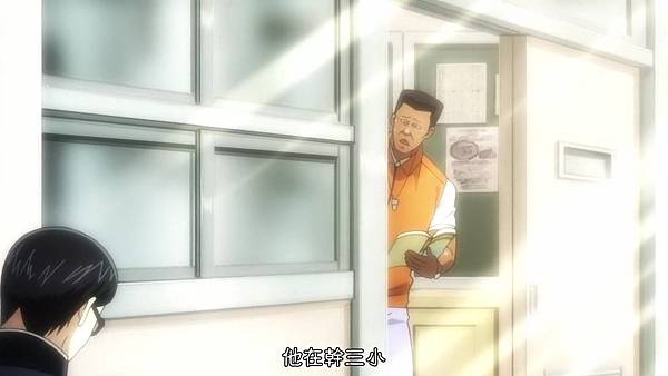 Sakamoto_Desuga (KNA) -04[坂本是臭流氓嗎][1280x720][x264_AAC][BIG5].mp4_20180527_110125.732.jpg