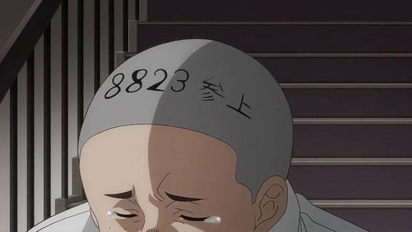 Sakamoto_Desuga (KNA) -05[混混頭目8823前輩][1280x720][x264_AAC][BIG5].mp4_20180527_112501.587.jpg