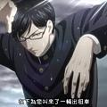 Sakamoto_Desuga (KNA) -05[混混頭目8823前輩][1280x720][x264_AAC][BIG5].mp4_20180527_113139.256.jpg
