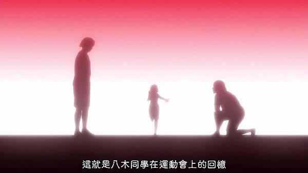 Sakamoto_Desuga (KNA) -07[果然坂本是色狼嗎][1280x720][x264_AAC][BIG5].mp4_20180527_130752.356.jpg