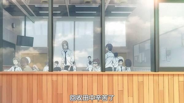 [BeanSub][Tanaka-kun wa Itsumo Kedaruge][01][BIG5][720P][MP4].mp4_20180602_082111.779.jpg