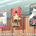 [BeanSub][Tanaka-kun wa Itsumo Kedaruge][01][BIG5][720P][MP4].mp4_20180602_083305.198.jpg