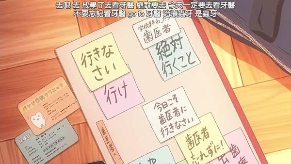 [BeanSub][Tanaka-kun wa Itsumo Kedaruge][01][BIG5][720P][MP4].mp4_20180602_084214.338.jpg