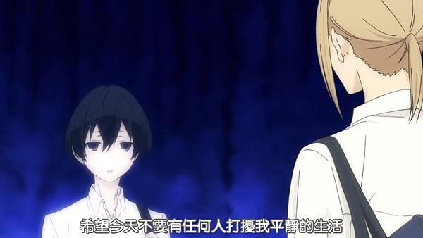 [BeanSub][Tanaka-kun wa Itsumo Kedaruge][02][BIG5][720P][MP4].mp4_20180602_084442.005.jpg