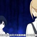 [BeanSub][Tanaka-kun wa Itsumo Kedaruge][02][BIG5][720P][MP4].mp4_20180602_084452.482.jpg