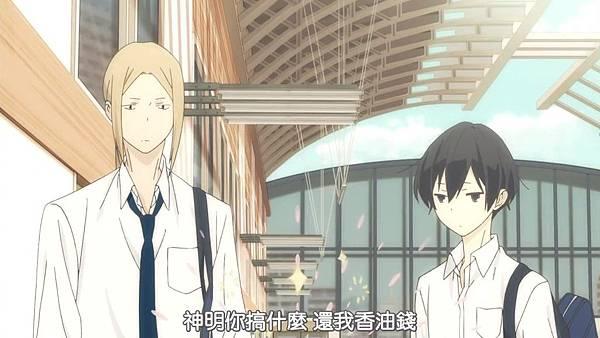 [BeanSub][Tanaka-kun wa Itsumo Kedaruge][02][BIG5][720P][MP4].mp4_20180602_084729.659.jpg