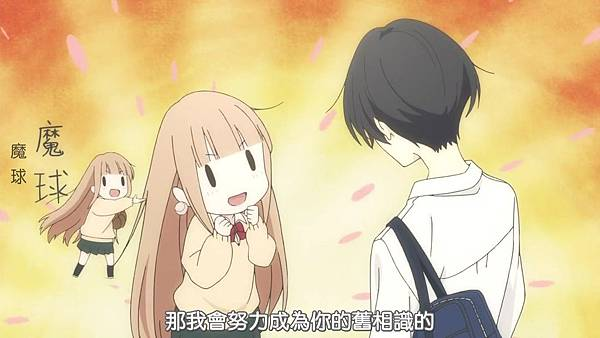 [BeanSub][Tanaka-kun wa Itsumo Kedaruge][02][BIG5][720P][MP4].mp4_20180602_084722.096.jpg