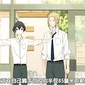 [BeanSub][Tanaka-kun wa Itsumo Kedaruge][02][BIG5][720P][MP4].mp4_20180602_085240.524.jpg