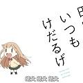 [BeanSub][Tanaka-kun wa Itsumo Kedaruge][02][BIG5][720P][MP4].mp4_20180602_085659.846.jpg