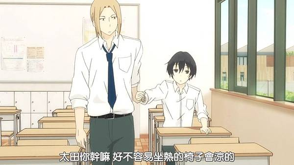 [BeanSub][Tanaka-kun wa Itsumo Kedaruge][02][BIG5][720P][MP4].mp4_20180602_090156.850.jpg