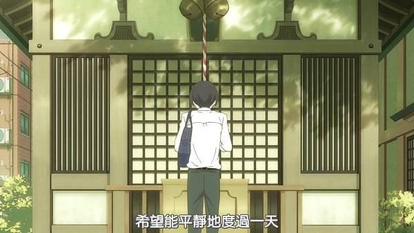 [BeanSub][Tanaka-kun wa Itsumo Kedaruge][02][BIG5][720P][MP4].mp4_20180602_090822.978.jpg