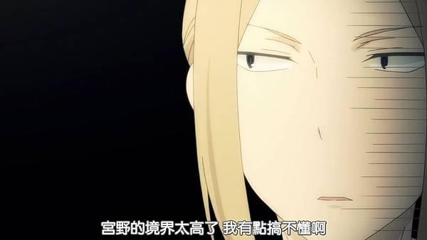[BeanSub][Tanaka-kun wa Itsumo Kedaruge][02][BIG5][720P][MP4].mp4_20180602_090349.998.jpg