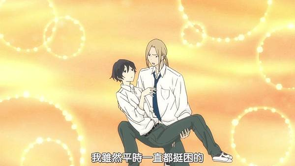 [BeanSub][Tanaka-kun wa Itsumo Kedaruge][03][BIG5][720P][MP4].mp4_20180602_091343.222.jpg