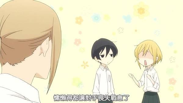 [BeanSub][Tanaka-kun wa Itsumo Kedaruge][03][BIG5][720P][MP4].mp4_20180602_091740.929.jpg