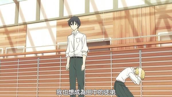 [BeanSub][Tanaka-kun wa Itsumo Kedaruge][03][BIG5][720P][MP4].mp4_20180602_092652.045.jpg