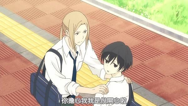 [BeanSub][Tanaka-kun wa Itsumo Kedaruge][05][BIG5][720P][MP4].mp4_20180602_095856.146.jpg
