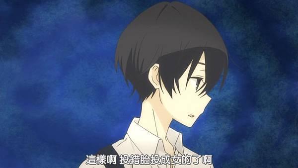 [BeanSub][Tanaka-kun wa Itsumo Kedaruge][05][BIG5][720P][MP4].mp4_20180602_095742.656.jpg