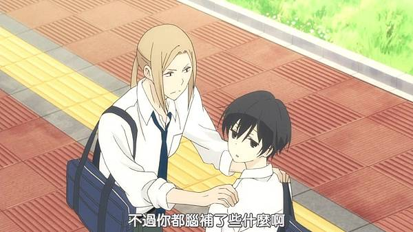[BeanSub][Tanaka-kun wa Itsumo Kedaruge][05][BIG5][720P][MP4].mp4_20180602_095858.038.jpg