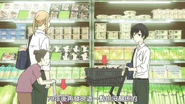 [BeanSub][Tanaka-kun wa Itsumo Kedaruge][05][BIG5][720P][MP4].mp4_20180602_095948.750.jpg