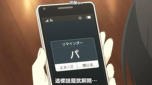 [BeanSub][Tanaka-kun wa Itsumo Kedaruge][05][BIG5][720P][MP4].mp4_20180602_100211.817.jpg