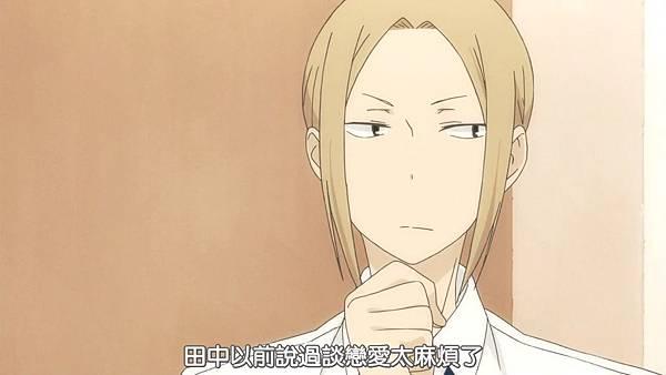 [BeanSub][Tanaka-kun wa Itsumo Kedaruge][05][BIG5][720P][MP4].mp4_20180602_102330.609.jpg