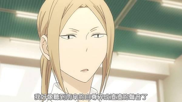 [BeanSub][Tanaka-kun wa Itsumo Kedaruge][06][BIG5][720P][MP4].mp4_20180602_103118.782.jpg