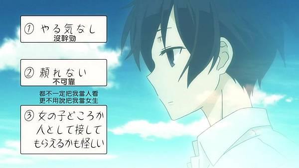[BeanSub][Tanaka-kun wa Itsumo Kedaruge][06][BIG5][720P][MP4].mp4_20180602_104443.425.jpg