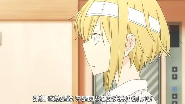 [BeanSub][Tanaka-kun wa Itsumo Kedaruge][06][BIG5][720P][MP4].mp4_20180602_104932.993.jpg