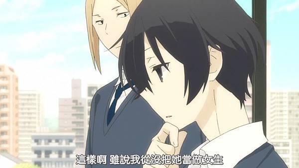 [BeanSub][Tanaka-kun wa Itsumo Kedaruge][07][BIG5][720P][MP4].mp4_20180602_105723.467.jpg