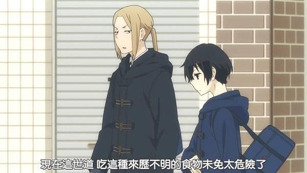 [BeanSub][Tanaka-kun wa Itsumo Kedaruge][07][BIG5][720P][MP4].mp4_20180602_110234.448.jpg