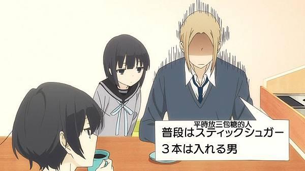 [BeanSub][Tanaka-kun wa Itsumo Kedaruge][07][BIG5][720P][MP4].mp4_20180602_110657.488.jpg