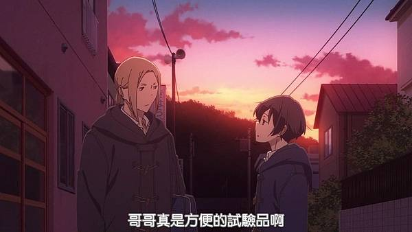 [BeanSub][Tanaka-kun wa Itsumo Kedaruge][07][BIG5][720P][MP4].mp4_20180602_111208.641.jpg