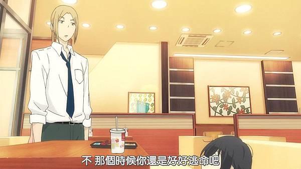 [BeanSub][Tanaka-kun wa Itsumo Kedaruge][09][BIG5][720P][MP4].mp4_20180602_114745.613.jpg