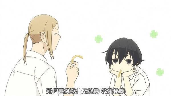 [BeanSub][Tanaka-kun wa Itsumo Kedaruge][09][BIG5][720P][MP4].mp4_20180602_114211.102.jpg