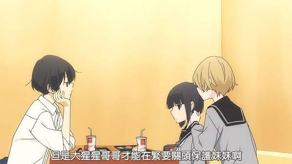 [BeanSub][Tanaka-kun wa Itsumo Kedaruge][09][BIG5][720P][MP4].mp4_20180602_115157.963.jpg