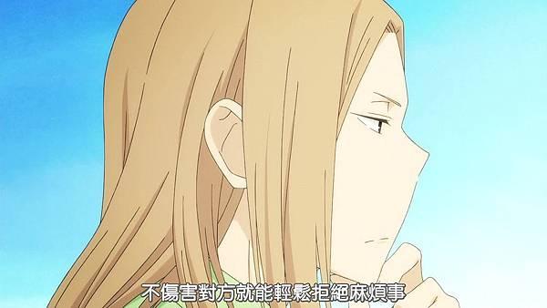 [BeanSub][Tanaka-kun wa Itsumo Kedaruge][10][BIG5][720P][MP4].mp4_20180602_125559.798.jpg