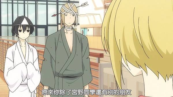 [BeanSub][Tanaka-kun wa Itsumo Kedaruge][11][BIG5][720P][MP4].mp4_20180602_132719.854.jpg