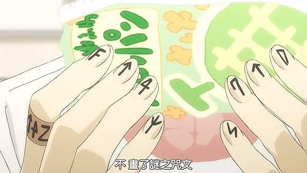 [BeanSub][Tanaka-kun wa Itsumo Kedaruge][12][END][BIG5][720P][MP4].mp4_20180602_134213.066.jpg