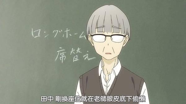 [BeanSub][Tanaka-kun wa Itsumo Kedaruge][12][END][BIG5][720P][MP4].mp4_20180602_134334.873.jpg