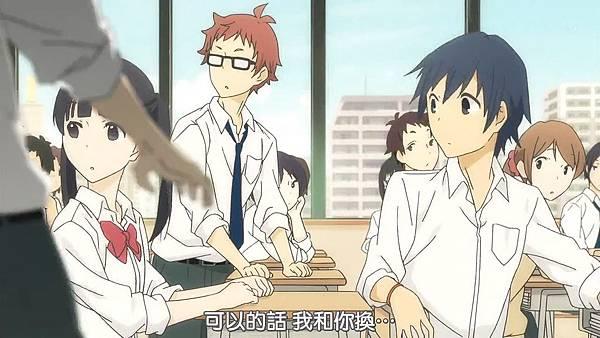 [BeanSub][Tanaka-kun wa Itsumo Kedaruge][12][END][BIG5][720P][MP4].mp4_20180602_134444.509.jpg